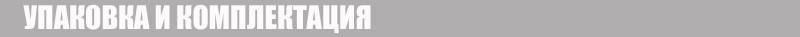 Aliexpress: Обзор смартфона - HOMTOM HT3 Pro