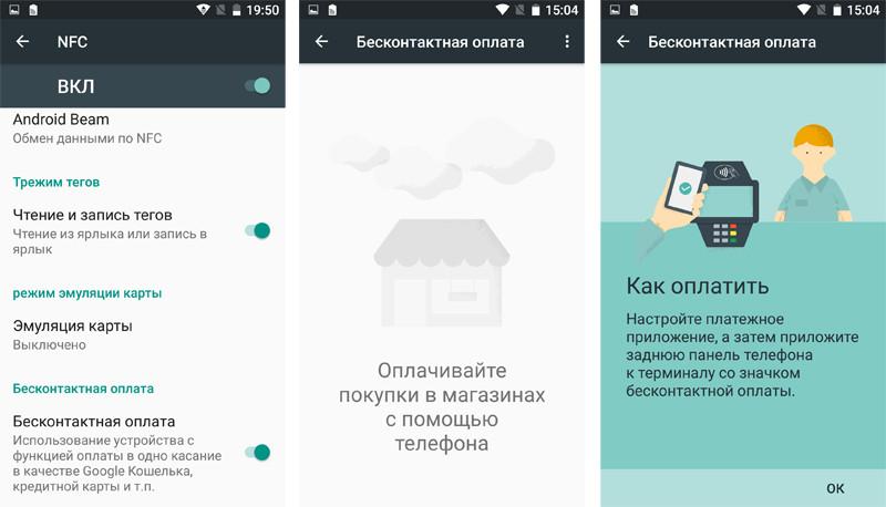 Aliexpress: Защищенный смартфон iMan Victor - стиль и защита
