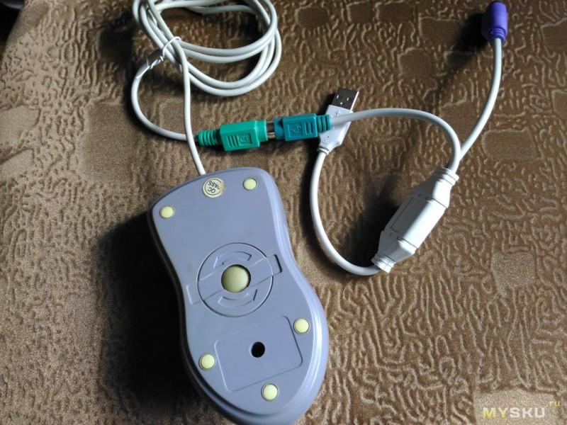 Genius scrolltoo 600 - новая мышка для ноутбука