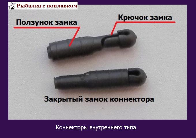 резиновый амортизатор для маховой удочки