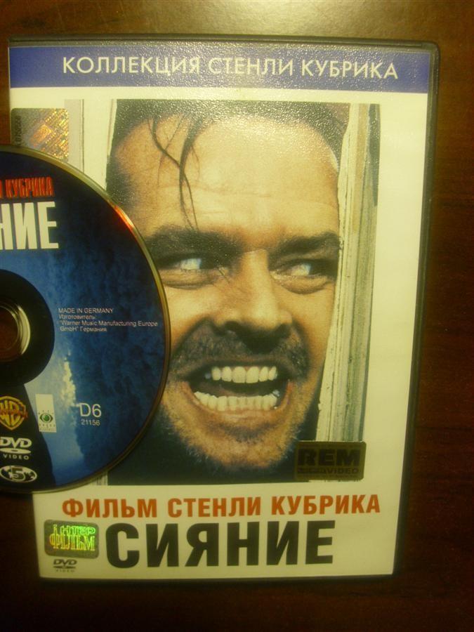 nedorogie-porno-cd-dvd-diski