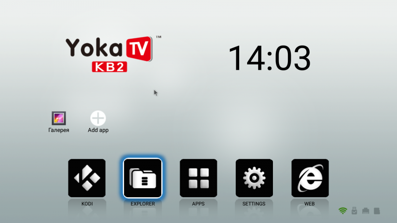 GearBest: Обзор ТВ бокса Yoka KB2 - Amlogic S912, 2GB RAM, Android 6.0