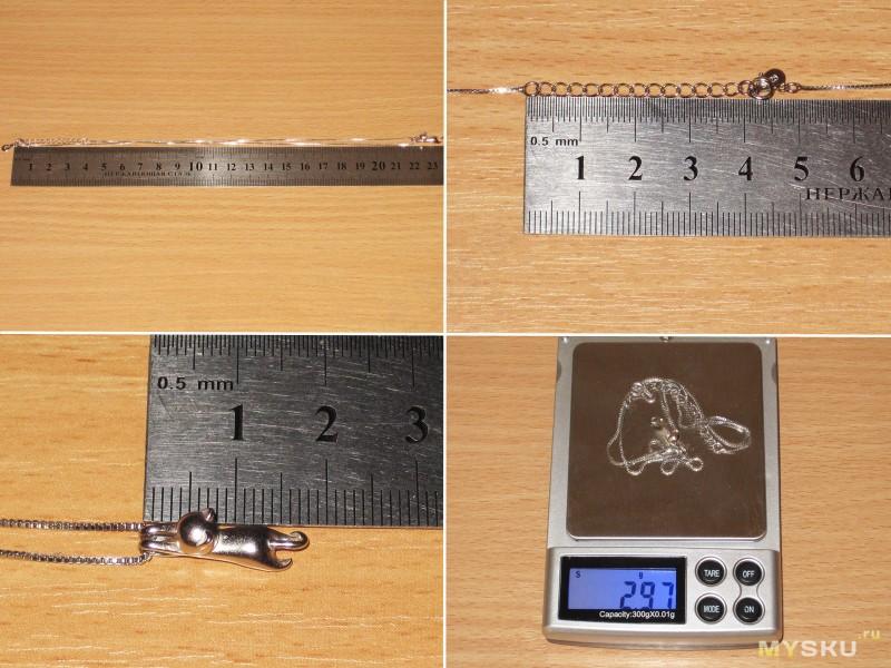 Похудела на 408 3