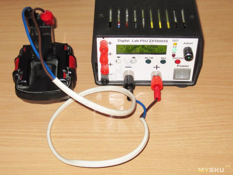 Способ зарядки аккумулятора шуруповерта