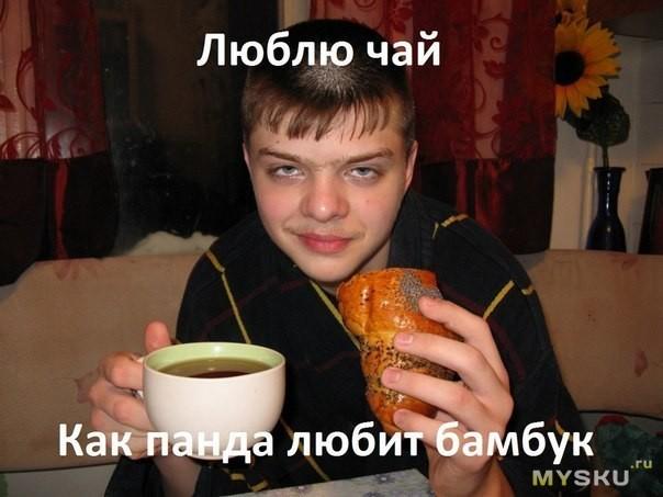 А из сладкого здесь только мысли к чаю я скучаю господи