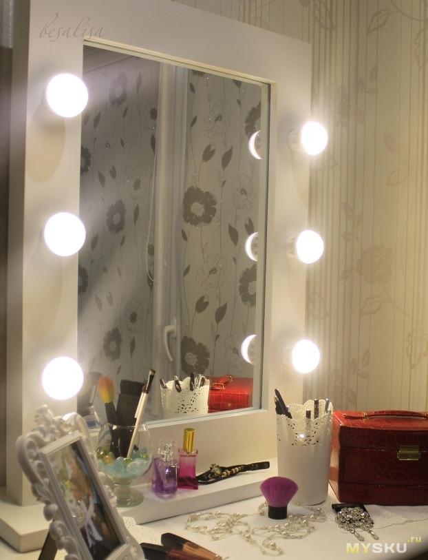 Гримерное зеркало с подсветкой своими руками 24
