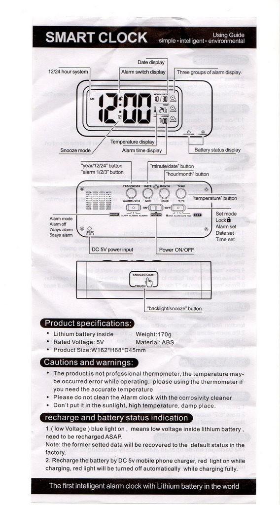 TVC-Mall: Первые в мире часы на Li-ion батарейке