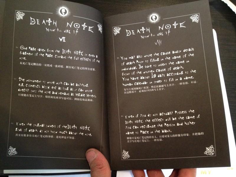 Тетрадь смерти (Death Note, ? ? ?-?) бога смерти Рюку