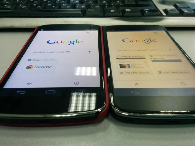 Nexus 4 как сделать скриншот экрана Lucky Car