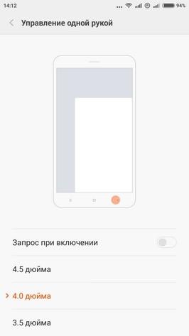 Geekbuying: Обзор смартфона Xiaomi Redmi Note 2 Prime