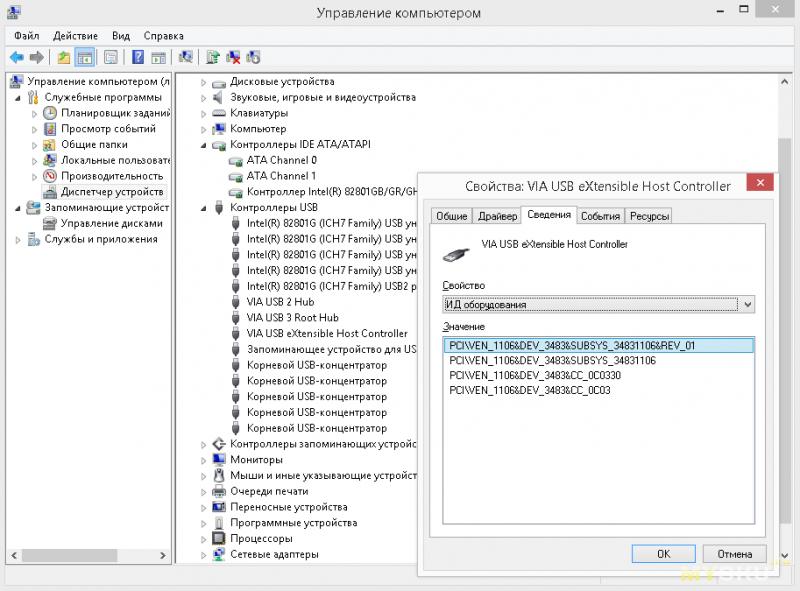 Кабель USB3.0 Pro Gembird/Cablexpert AM/AF 3м экран синий пакет  CCP-USB3-AMAF-10