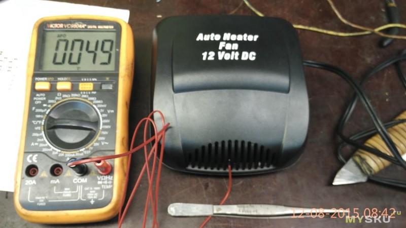 Тепловентилятор в авто 12 вольт 143