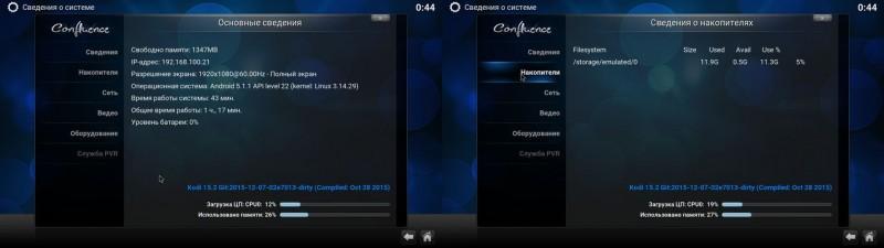 Geekbuying: Обзор KIII Мультимедиа ТВ приставка на Amlogic S905 5Ггц WiFi и 1Gb LAN