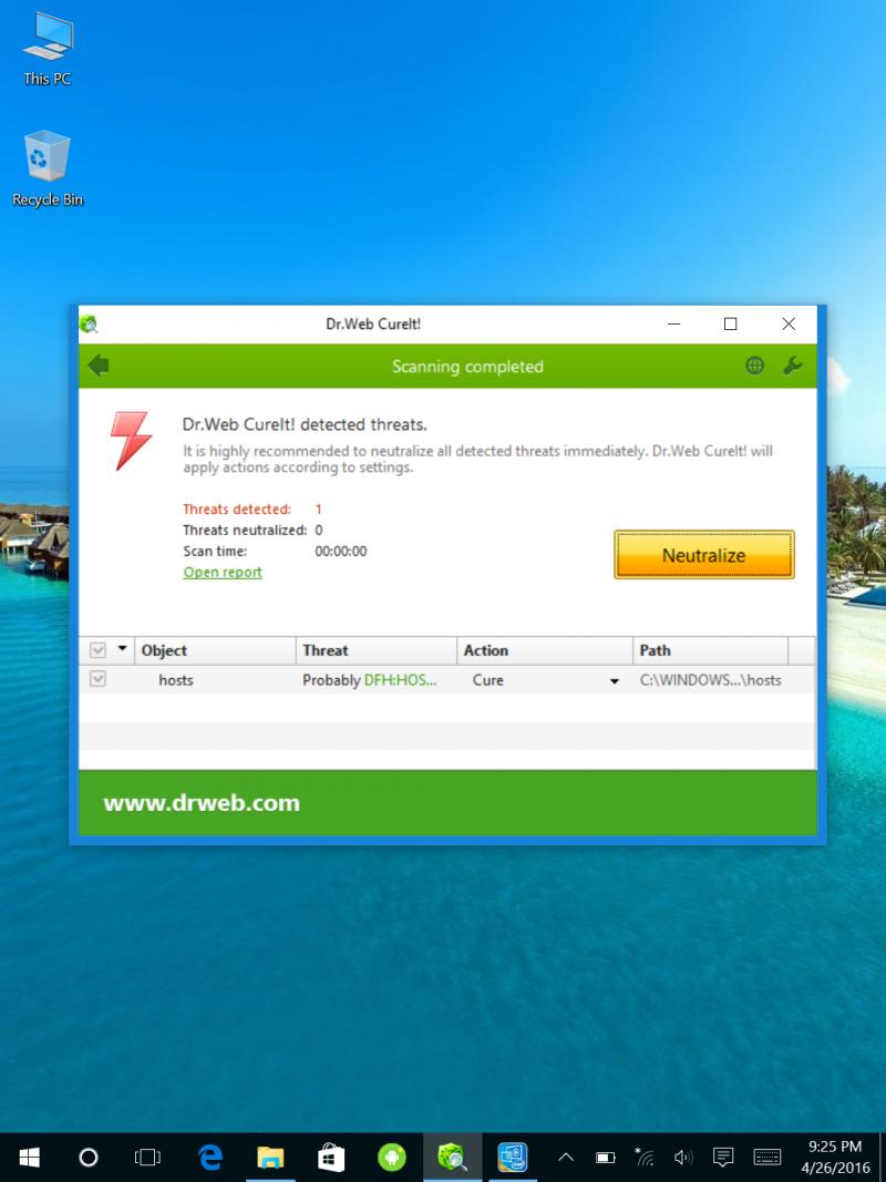GearBest: Teclast X89 Kindow - планшет читалка с двумя ОС