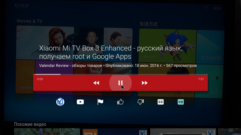 GearBest: Обзор TV Приставка Xiaomi Mi box 3 Enhanced Edition