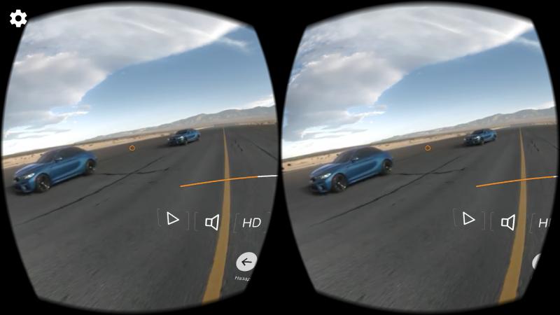 Geekbuying: Очки-шлем виртуальной реальности Virtoba X5 Elite