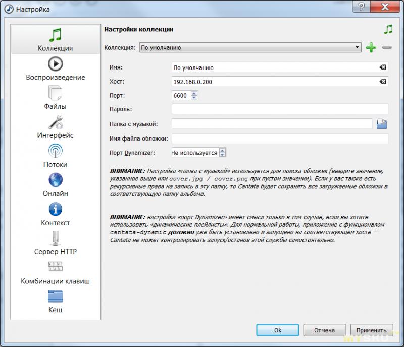 Как сделать чтобы звук с браузера был 5.1