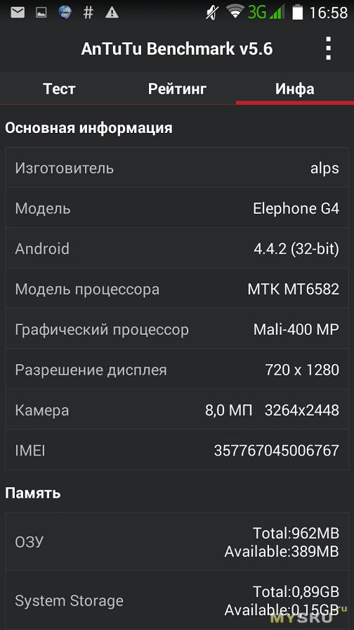 Highscreen alpha r: первый бюджетный смартфон с full hd-экраном+недельная автономка