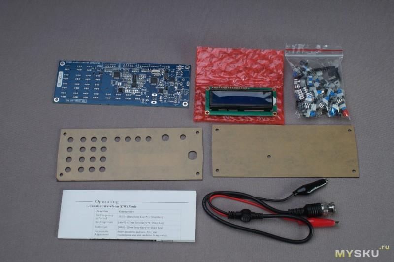 Комплект для сборки многофункционального генератора ...: http://mysku.ru/blog/china-stores/39485.html
