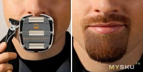 Как сделать себе контур бороды 506