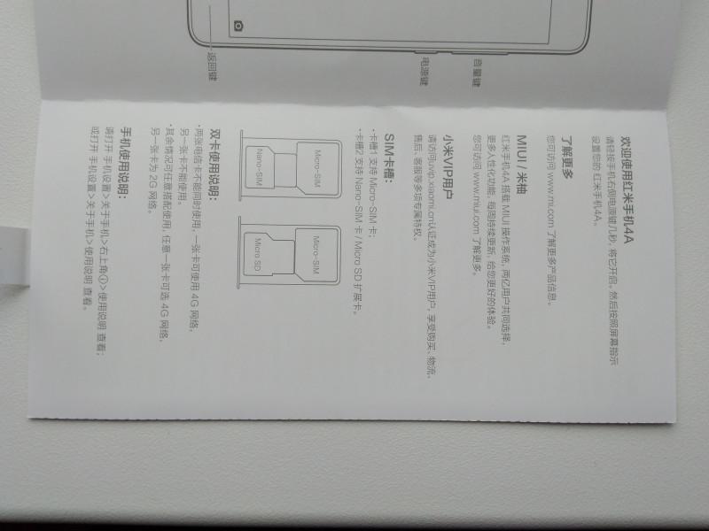 GearBest: Xiaomi Redmi 4A бюджетный бюджетник