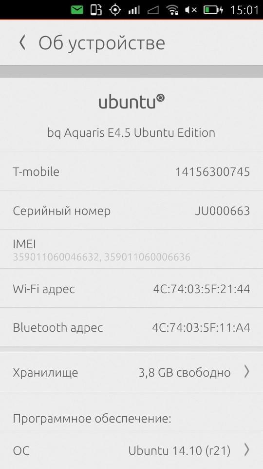 Обновление прошивки на bq Ubuntu