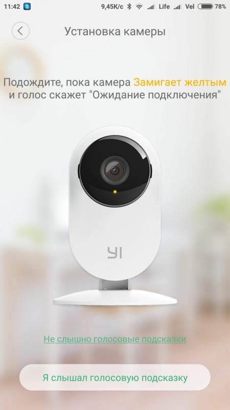Banggood: Xiaomi IP камера (версия с ночным видением) + доведение до ума. Еще один шаг навстречу умному дому.