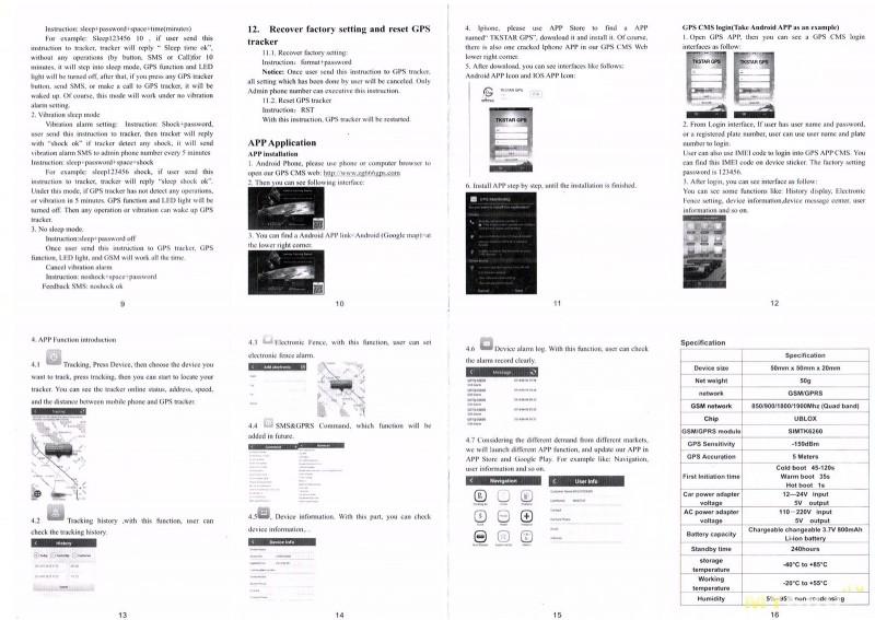 Обзор компактного GPS трекера LK-106 | Обзоры товаров интернет-магазинов