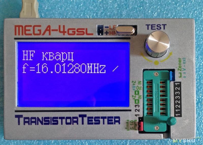 Esr метр Diy Mg328 инструкция скачать - фото 3