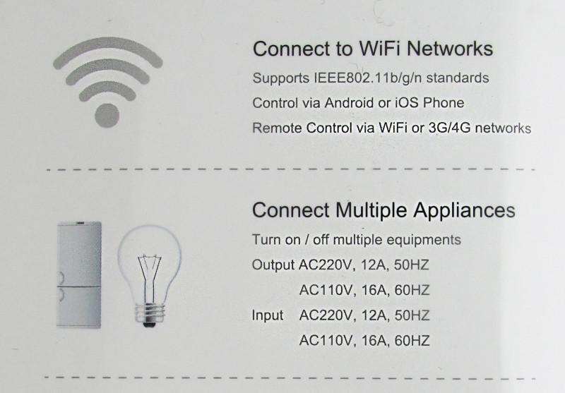 TVC-Mall: Wi-Fi розетка 'EDUP EP-3703'