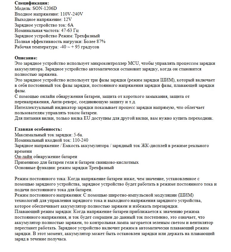 Мускy хj 92 инструкция на русском