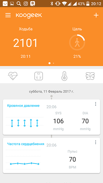 TomTop: Koogeek SG1 электронные напольные весы с поддержкой Bluetooth