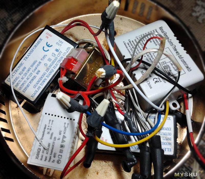Светильники на пульте управления своими руками