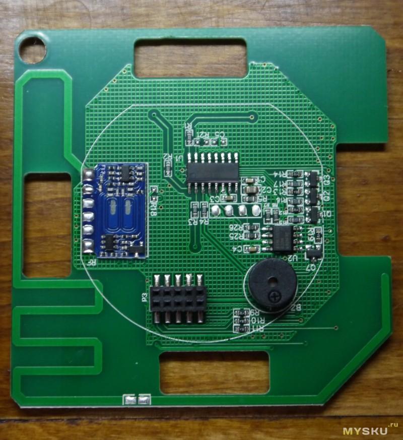 TVC-Mall: Сенсорный выключатель с пультом.