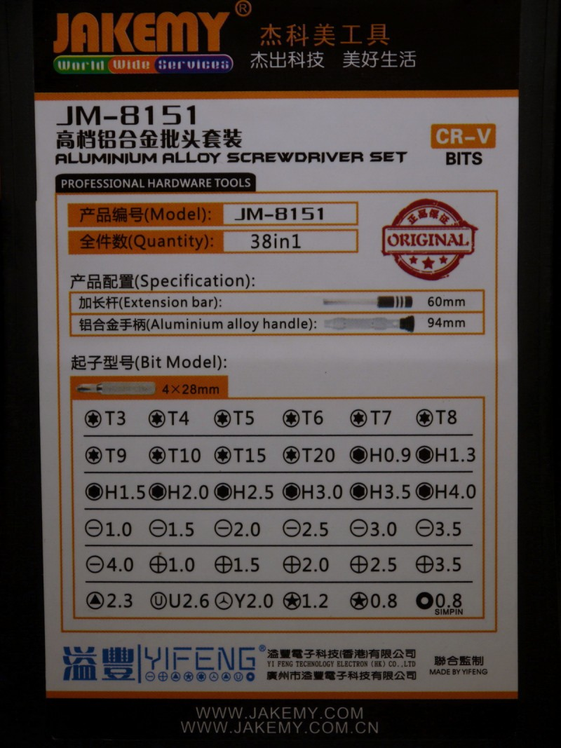 Banggood: Отвертка с набором бит JAKEMY JM-8151 38 in 1
