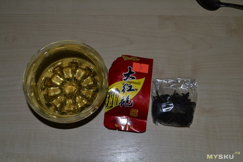 купить синий чай в улан удэ