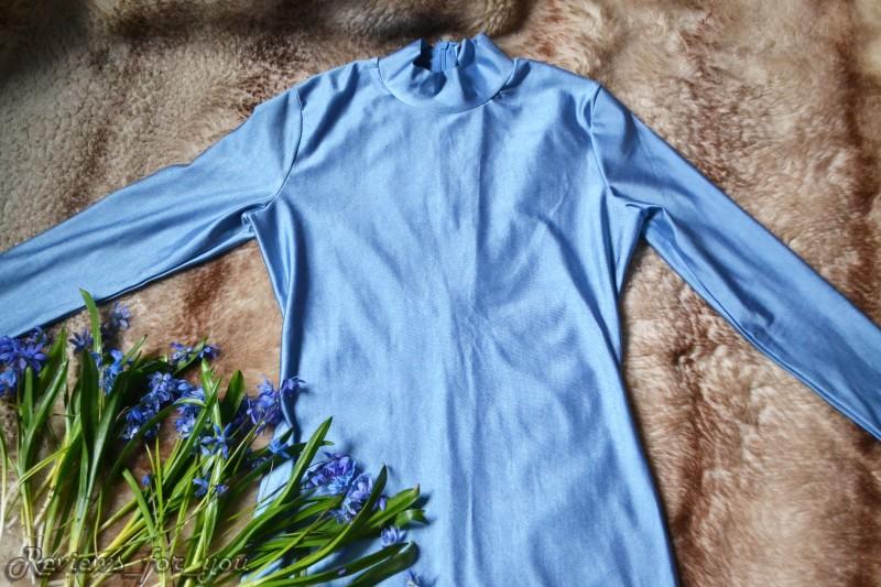 Sammydress: Облегающее платье Bodycon цвета 'голубой металлик'