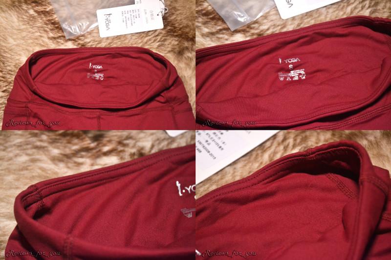 Aliexpress: Комплект спортивной одежды для тренировок: супер лосины+майка