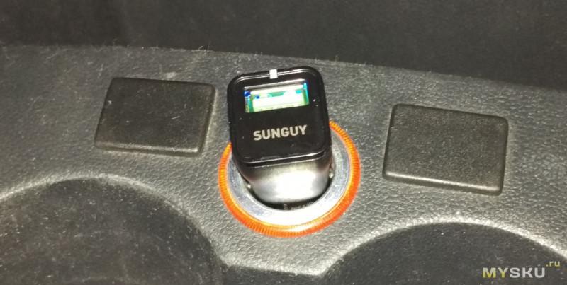 Фото № 917 Автомобильное зарядное устройство без помех