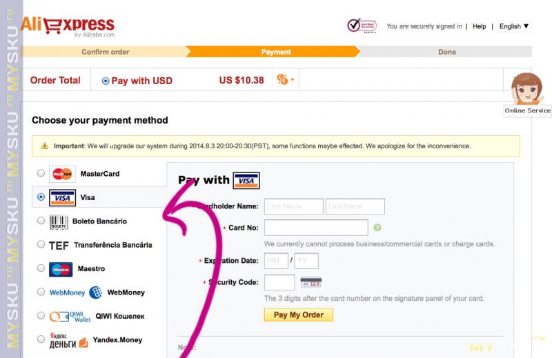 Как оплачивать товары на aliexpress для россии