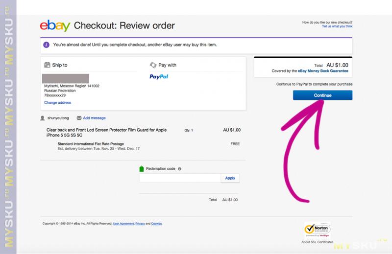 Изображение - Как оплатить товар на ebay 0e41e0