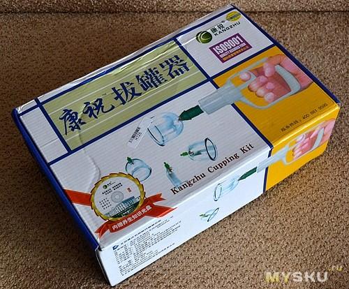 инструкция по применению вакуумных банок yuexiao brand