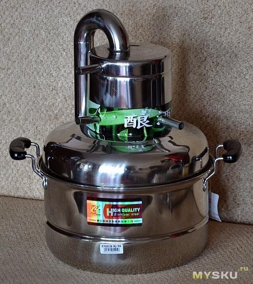 Купить самогонный аппарат китайского производства самогонный аппарат цона