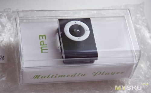 2GB Mini Digital MP3 Player (Black)