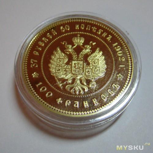 37 рублей 50 копеек