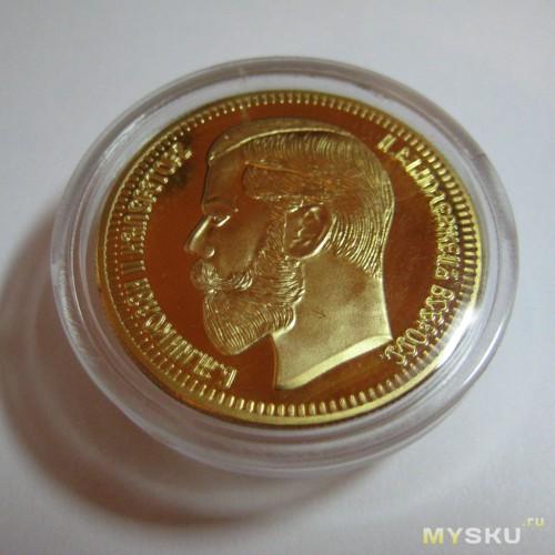 25 рублей 1908 год 2 1/2 империала