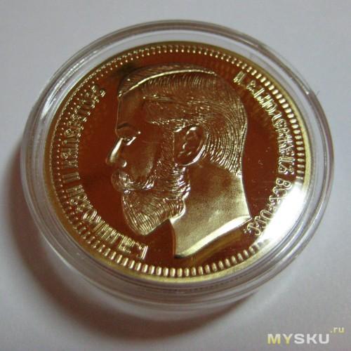 25 рублей 1896 год 2 1/2 империала