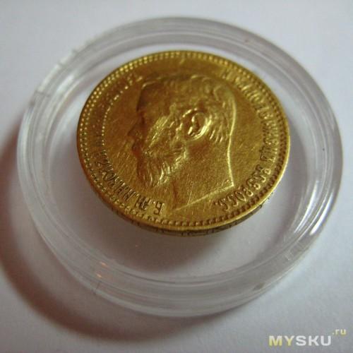 Настоящие 5 рублей 1898 года