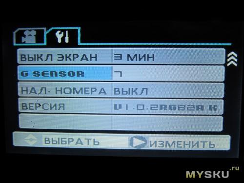 видеорегистратор gs8000l прошивка