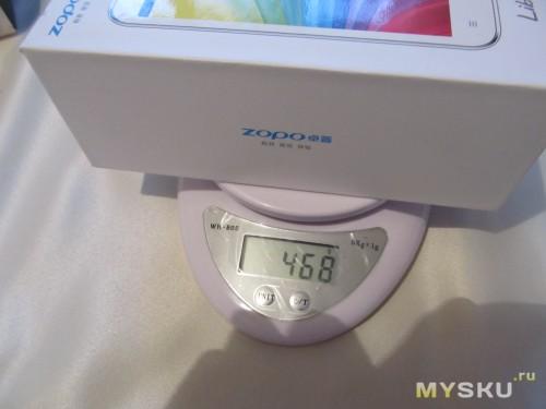 зопо вес